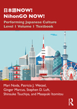 ???NOW! NihonGO NOW!: Performing Japanese Culture - Level 1 Volume 1 Textbook