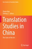 Translation Studies in China: The State of the Art